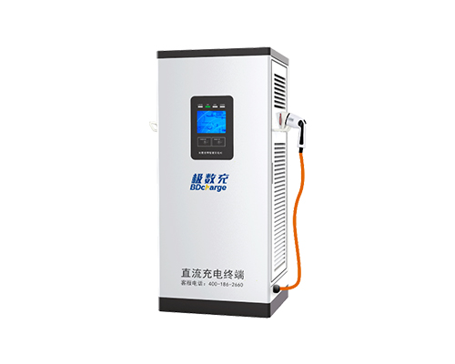 160KW DC charging pile
