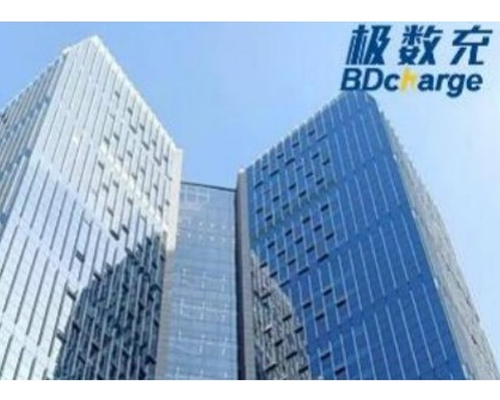 BDcharge China Merchants Securities Building Charging Station Project