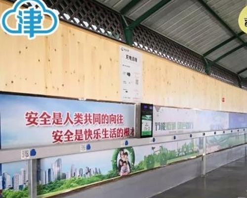 BDcharge Tianjin Unmanned Electric Vehicle Smart Carport Charging Station