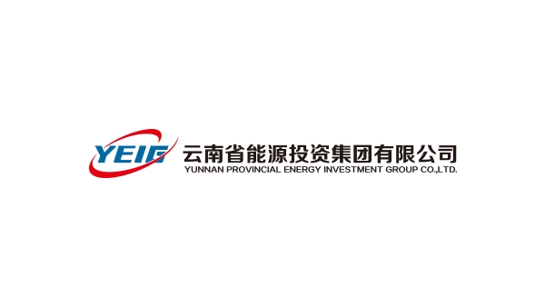 Cooperative Client of Jidu Charging-Yunnan Energy Investment Group