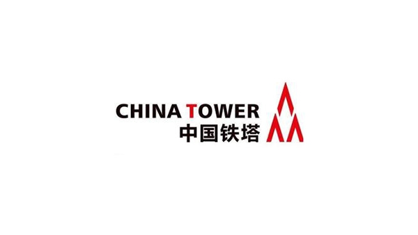 Cooperative Client of Pole Charger-China Tower