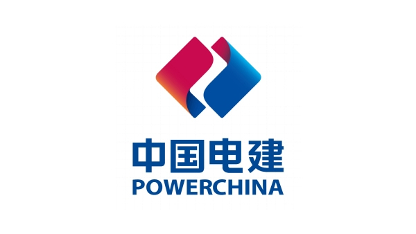 Cooperative Client of Jidu Charging-China Power Construction